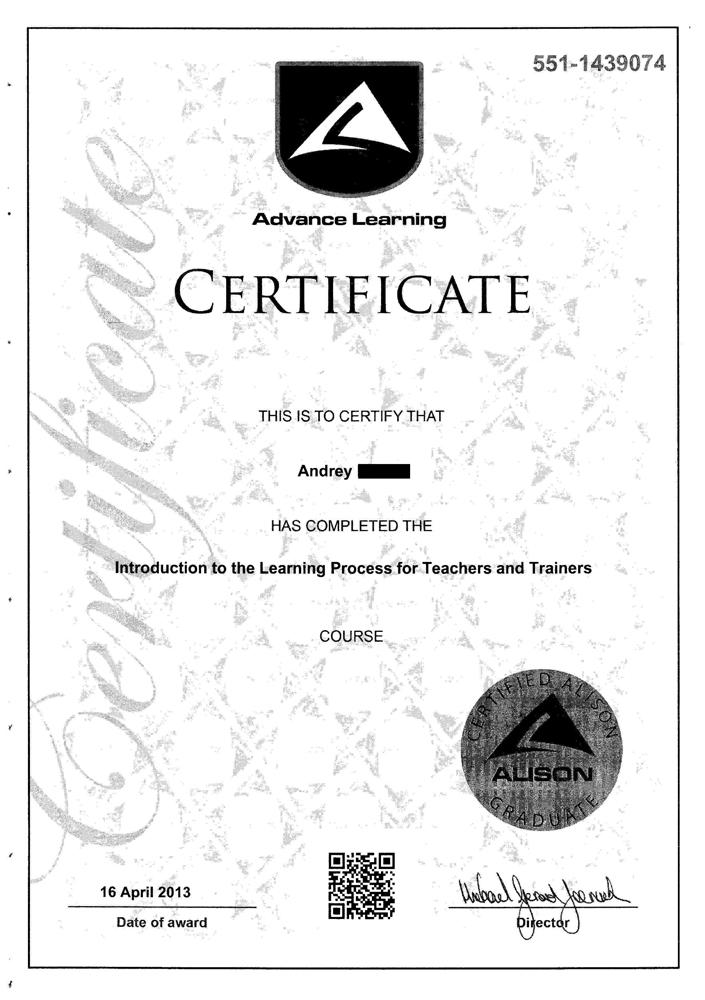 Преподаватель по Скайпу Андрей английский язык